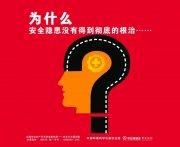 封面設計——紅色背景封面設計素材