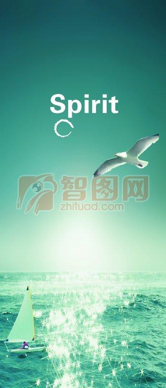 spirit——簡約淡藍色背景海報設計素材