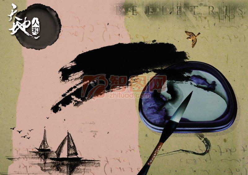 【psd】天地人和——灰色背景海报设计素材
