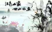 江南人家 世山水鱼——中国水墨画海报