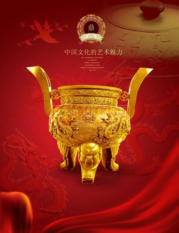 中國紅背景海報設計素材