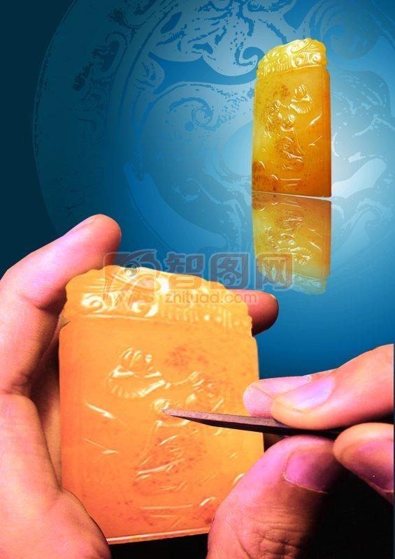 中国蓝背景色海报设计素材