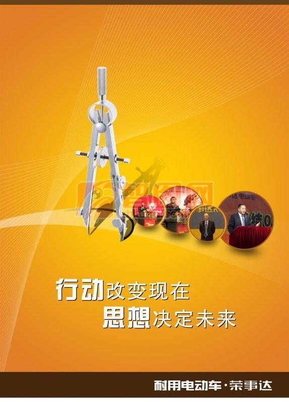 人物图像 橘黄色背景 说明:-宣传素材 上一张图片:  攀岩素材