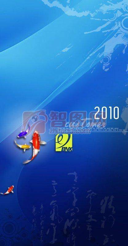金魚素材海報