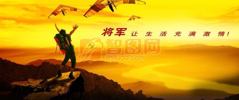 黃色天空背景海報