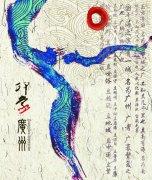 圆形中国风图案素材