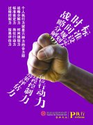 紫色背景企業文化素材海報