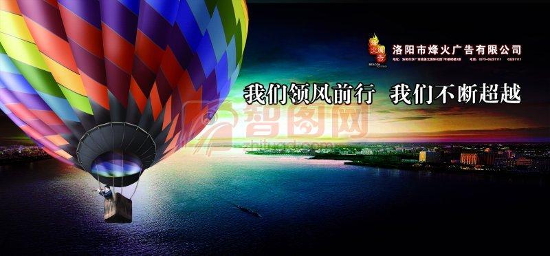 彩色熱汽球素材海報