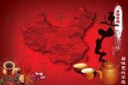 中國風素材