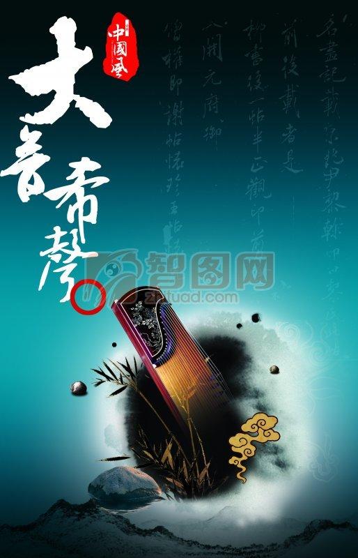 古典中国风背景素材