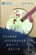中国风广告设计素材