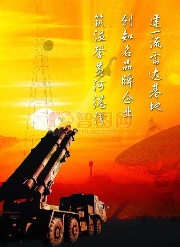 金黄色天空素材海报