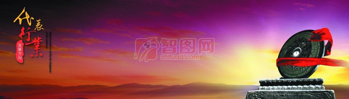 夕陽下的天空素材海報