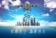 蓝天白云素材海报