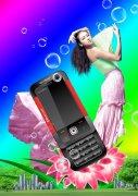 手機SJ-116