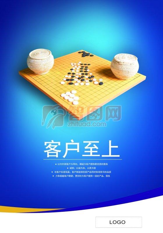 圍棋系列素材