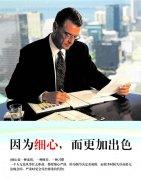 办公室系列素材