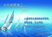 藍色背景海報