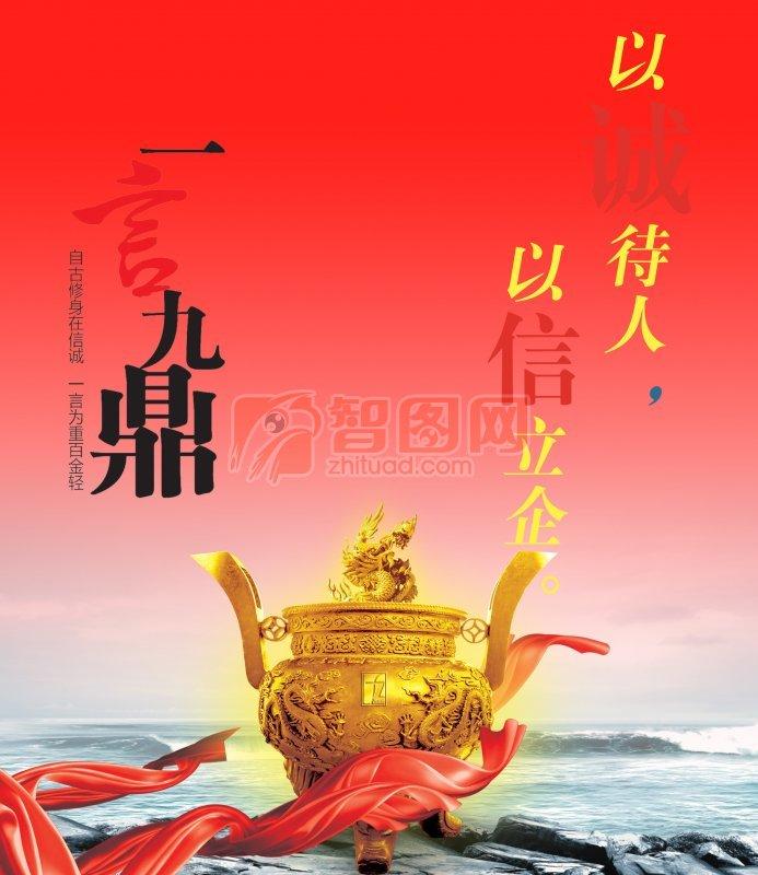 红色背景海报