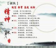 中國風海報設計素材