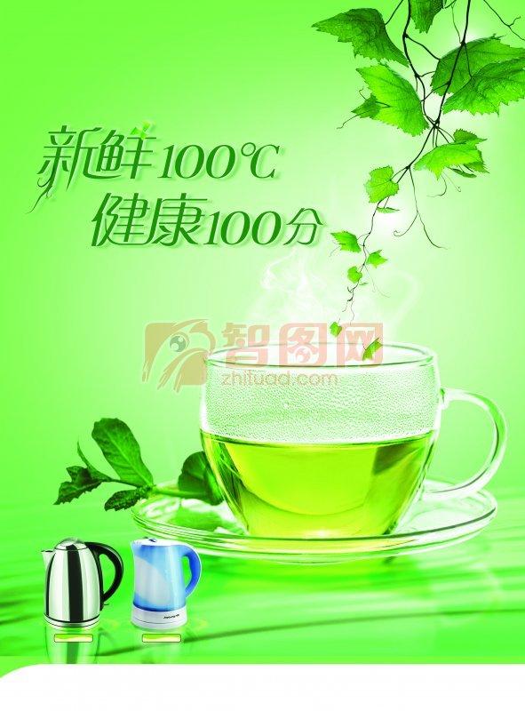 绿色背景海报