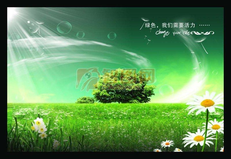 清新草地素材海报