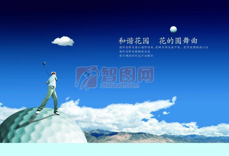 【psd】蓝色背景海报设计素材