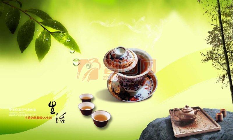 茶文化素材
