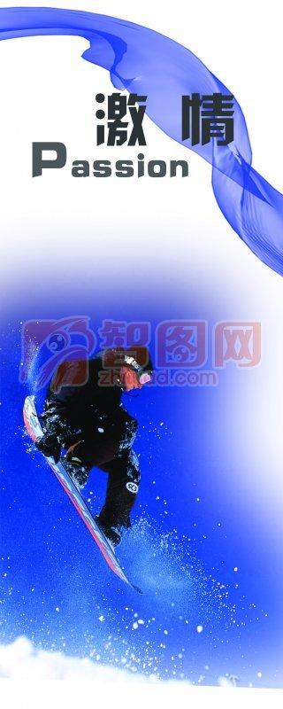 【psd】滑雪海報