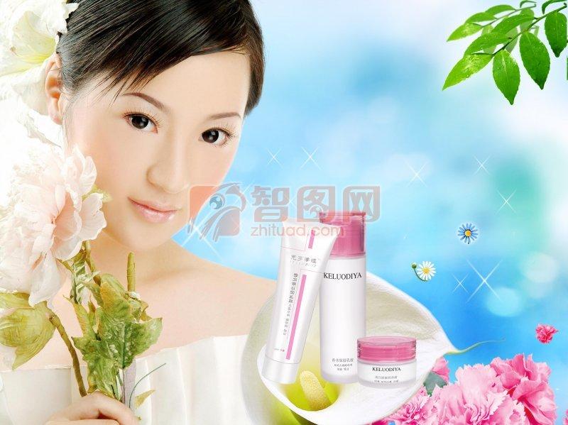 化妝品宣傳