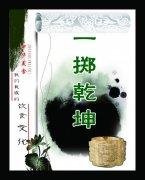 中华美食系列素材