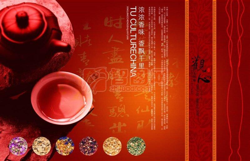 花茶系列素材