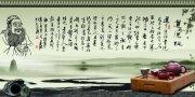 儒家文化素材