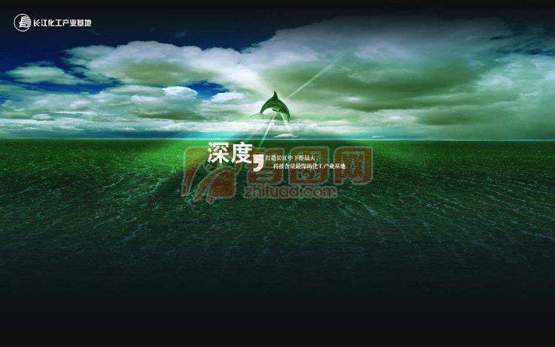 长江化工海报设计