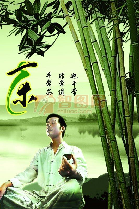 茶传统文化