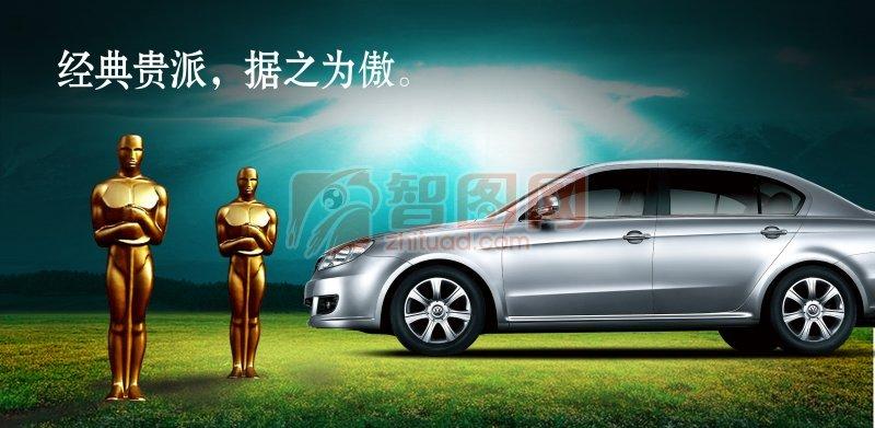汽车元素海报