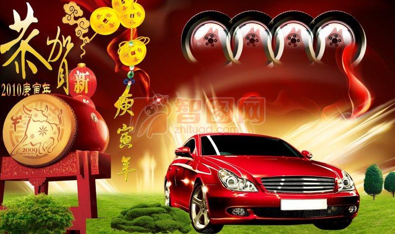 红色汽车海报