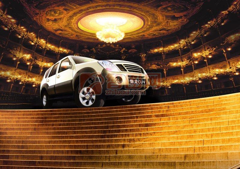 傲龙汽车海报设计