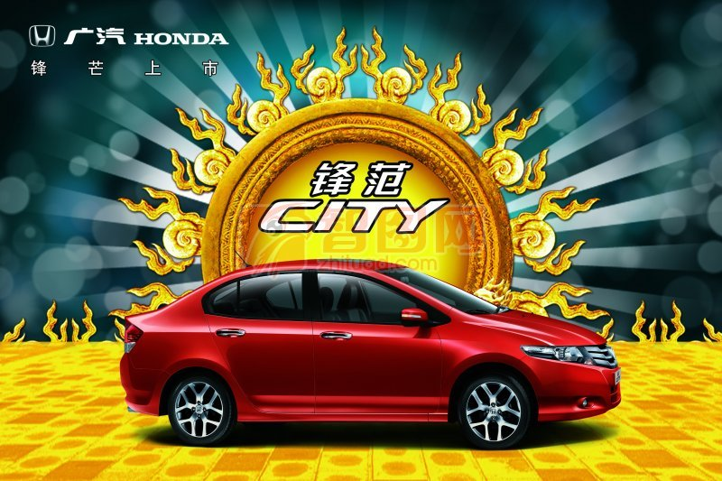 本田汽车海报