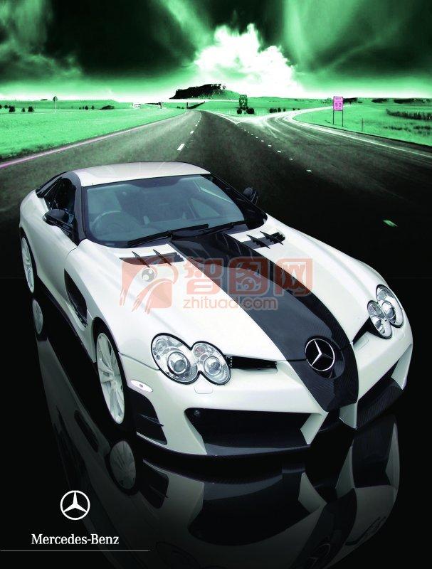 首页 ps分层专区 广告设计 海报设计  关键词: 说明:-奔驰车海报设计