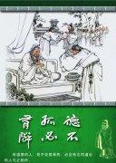 傳統文化素材