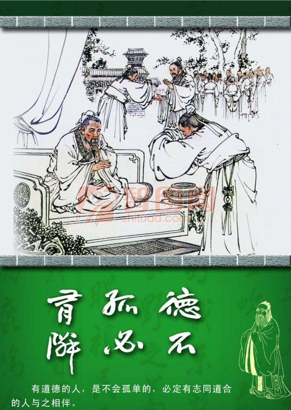 传统文化素材