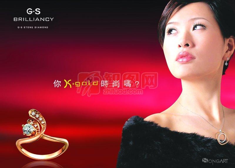 廣告海報背景設計素材