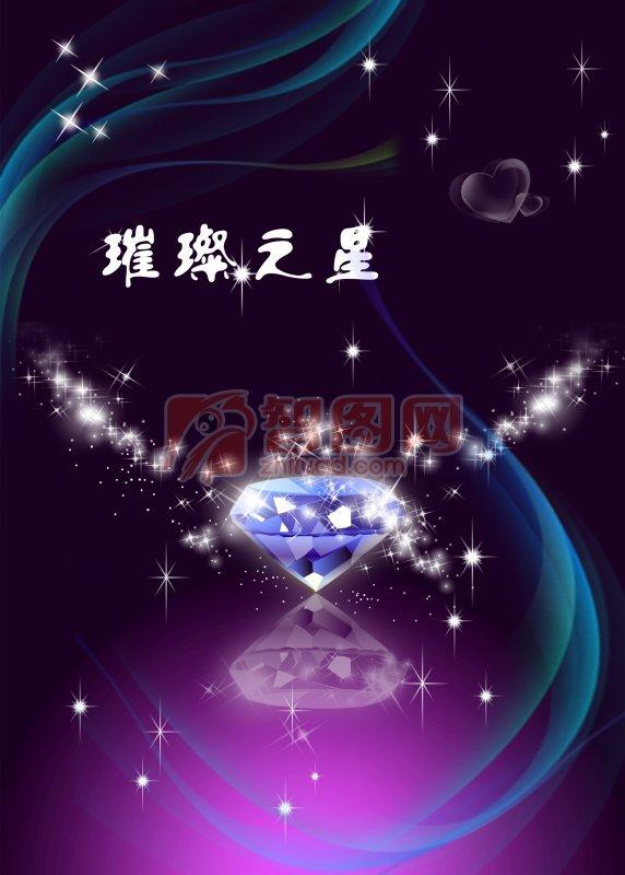 关键词: 广告海报背景设计素材 背景素材 紫色背景 线条 钻石 珠宝
