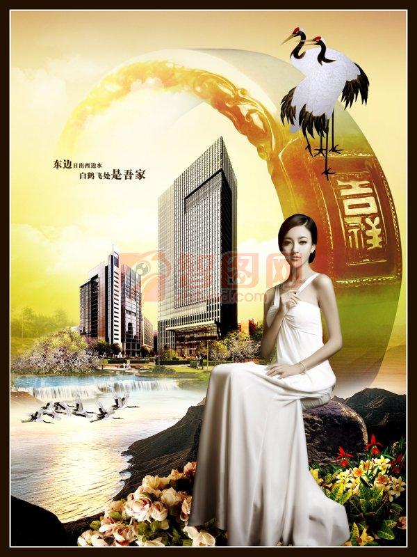 广告海报背景设计素材