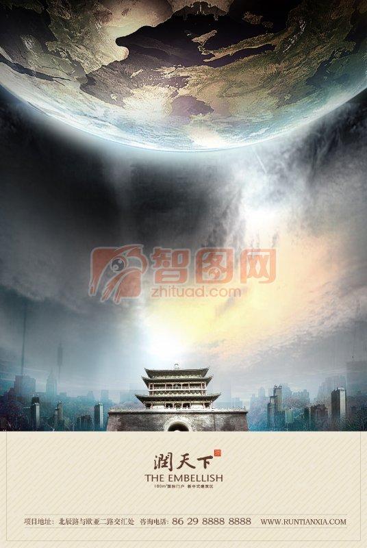 【psd】广告海报背景设计素材
