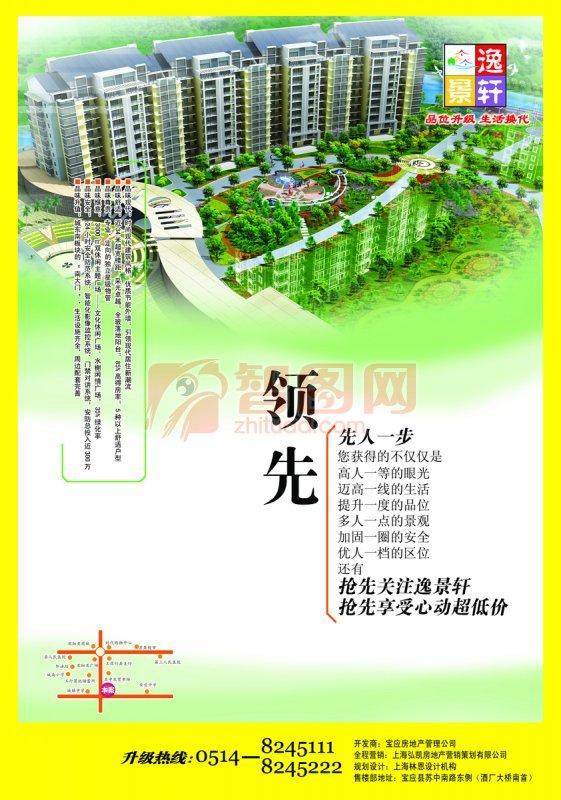 关键词: 广告海报背景设计素材 背景素材 黄色背景 建筑 高楼 小区