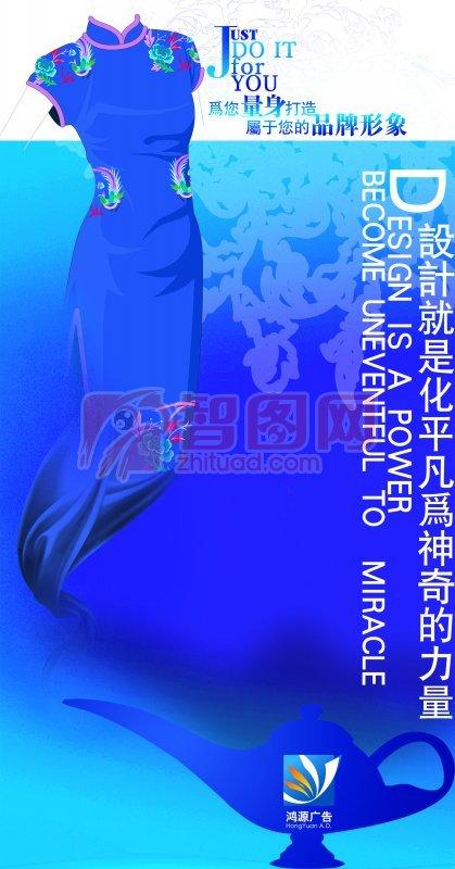 鴻源廣告海報設計