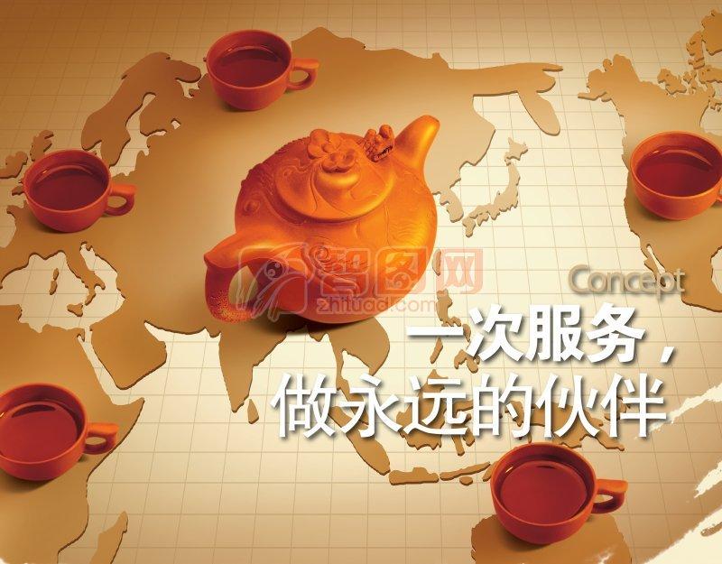 企業服務文化海報設計