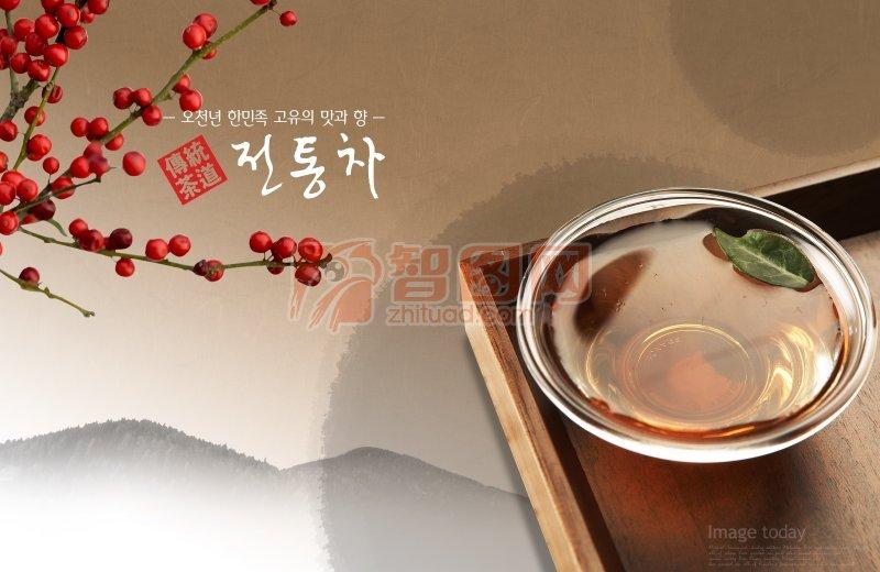 傳統茶道文化設計